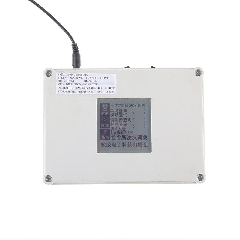 160*160DOTS 黑白液晶显示模块